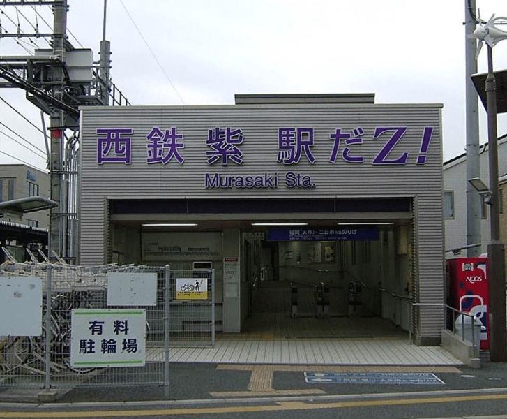 西鉄・紫駅がももクロ高城れに仕様に!?太宰府の男祭りだZ!ネットでは「西鉄って柔軟だ!」の声も。