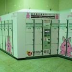 全然空いてない!東京駅のコインロッカーの穴場はここだ!