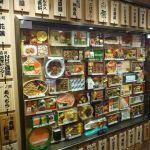 朝でも買える!東京駅で朝でも食べられる駅弁をご紹介。