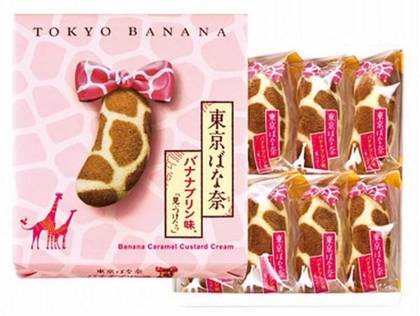 daimaru_banana