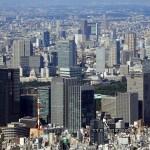 東京に温泉が湧く場所があるなんて!?大手町温泉の住所をご紹介。