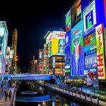 秋の大阪は魅力満載!観光スポットランキング5選。