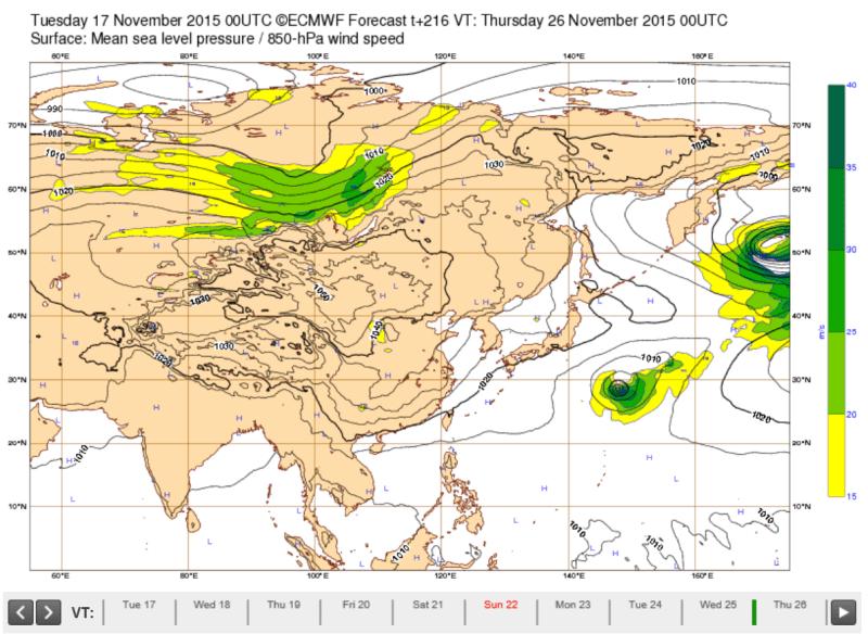 台風26号2015特集!進路最新情報。米軍・ヨーロッパ・気象庁の情報をお届けします。