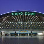 東京ドームへのアクセスはどうする?電車の最寄り駅は水道橋?