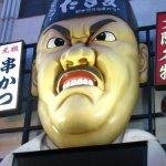 大阪観光の定番!道頓堀を楽しもう!
