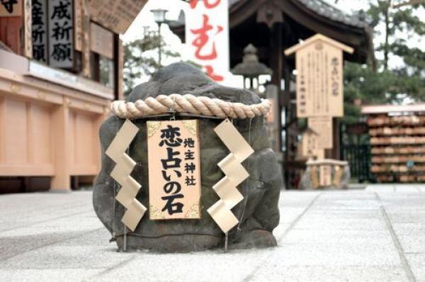 koiishi_500