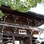東京で厄除けが有名な神社ランキング