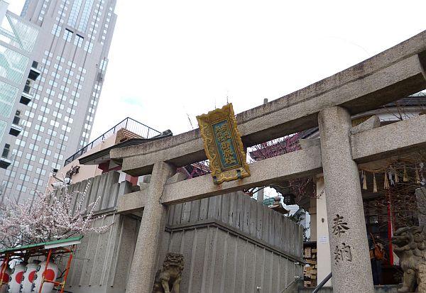 綱敷天神社の御旅社で天神社の御朱印も!ご利益は縁結びって本当?