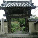 教興寺の2つの礼所の御朱印の種類や値段~名のついた合戦があった場所