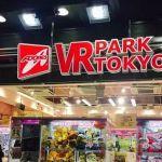VR PARK TOKYOの口コミ~待ち時間やキャンセル方法と割引についても解説