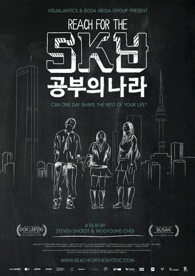 reach-for-the-sky-eab3b5ebb680ec9d98-eb8298eb9dbc
