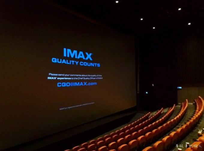 YOHO IMAX Cinema