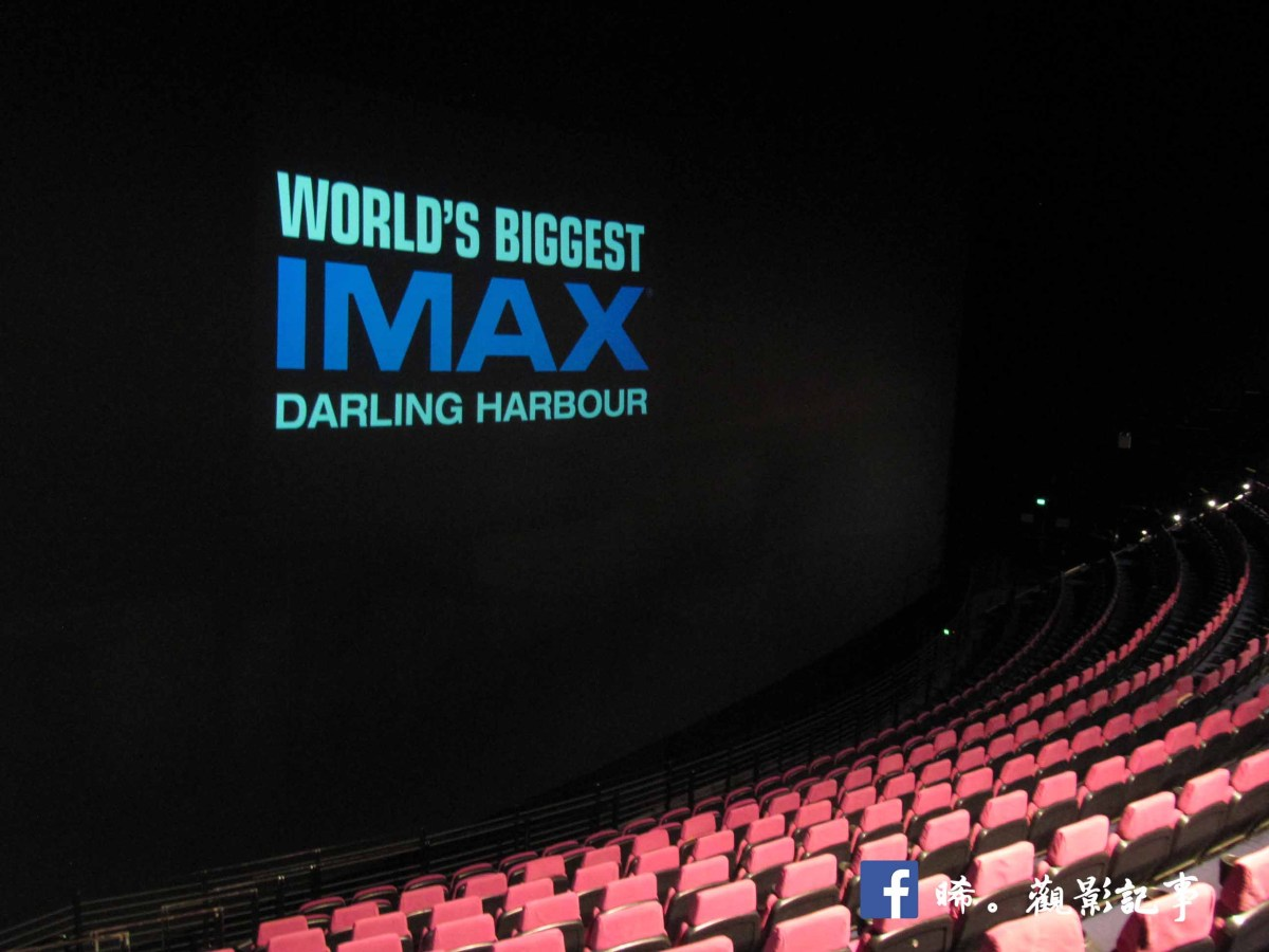 打破悉尼紀錄!全球最闊IMAX將於德國開幕