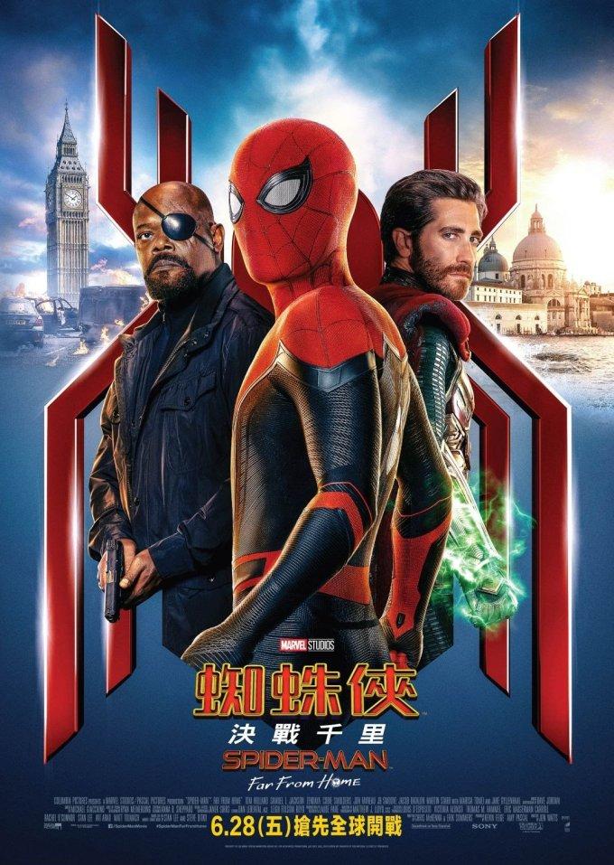 蜘蛛俠: 決戰千里