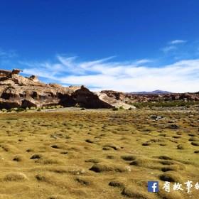 玻利維亞三天兩夜團