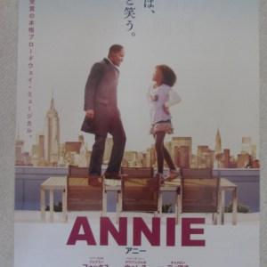 安妮 Annie 日本電影海報