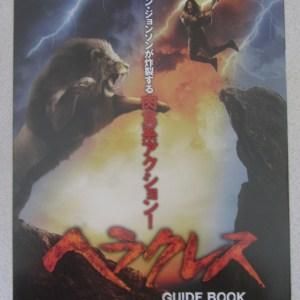 戰神:海格力斯 日本電影海報