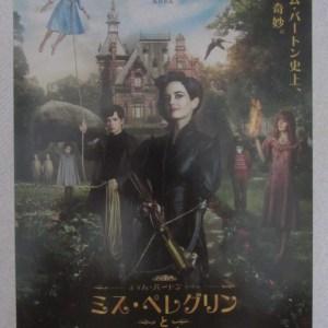 柏鳥小姐的童幻世界 日本電影海報