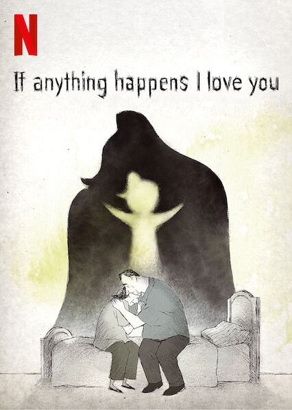 無論如何我愛你