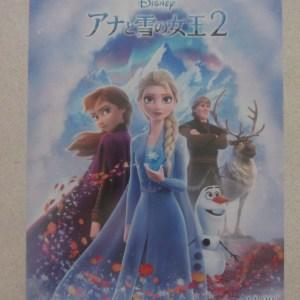 魔雪奇緣2 日本電影海報