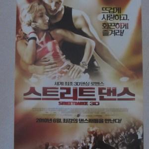 街舞 南韓電影海報