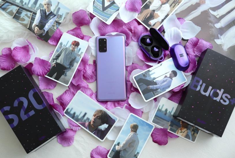 Samsung Galaxy S20 Edisi BTS, Incaran ARMY Indonesia