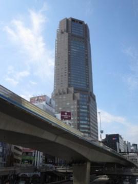 Cerulean Tower Hotel Shibuya (1)