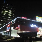 Usce Shopping Center