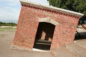 The Giddy House