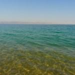Float in the Dead Sea Pool at Saray Spa, Dubai