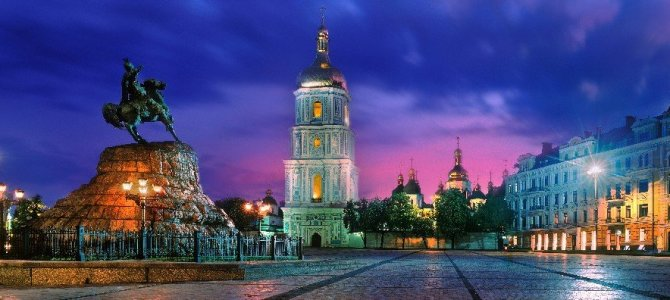 Have you considered visiting Kiev?