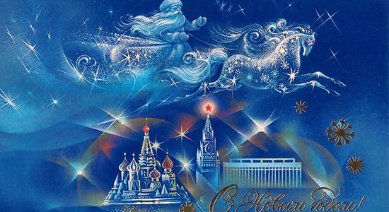 Merry Christmas and a Happy New Year from the Go Russia team!