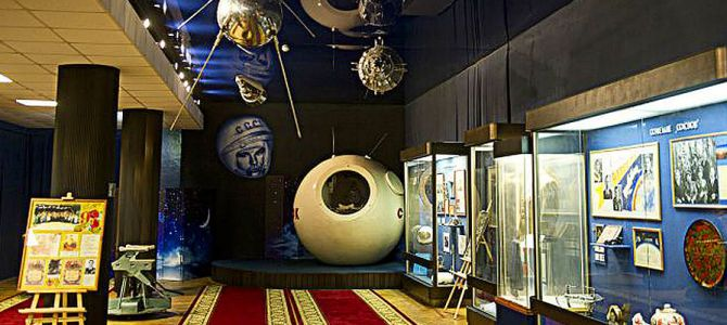 Will Cosmonautics Day inspire you to visit Star City?