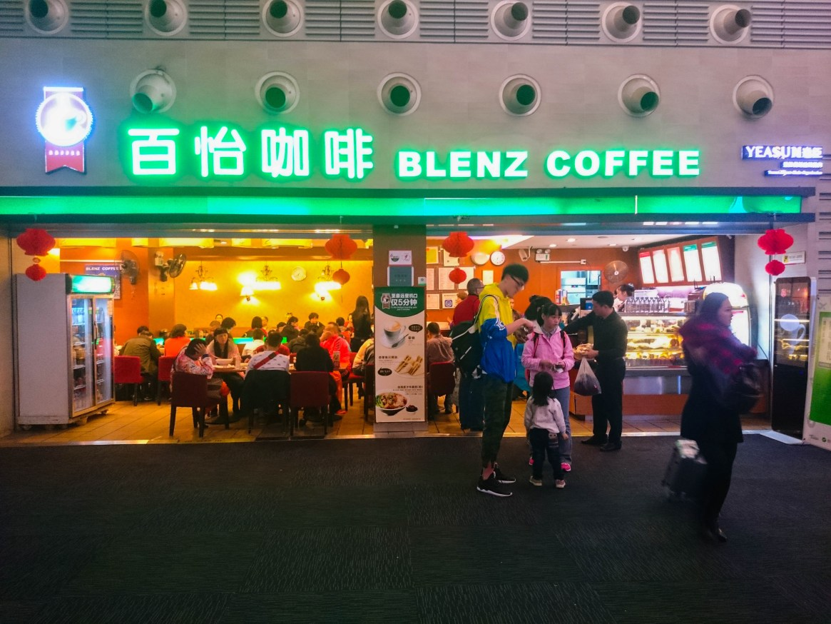 One of the food options at the International departures area