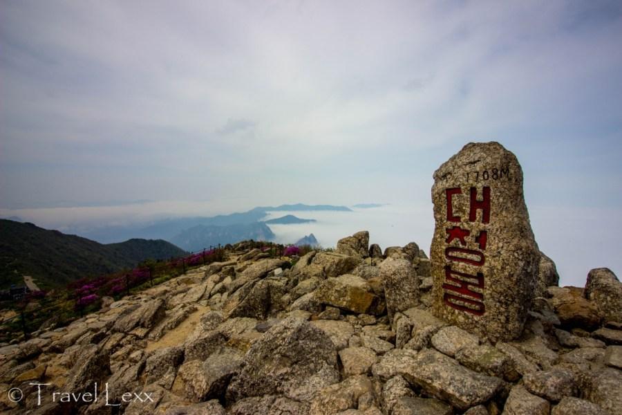 Daecheongbong Peak, Daecheongbong Peak