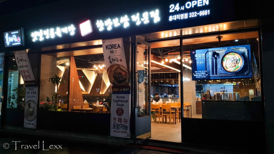 24 hour restaurant, Reasons to visit South Korea