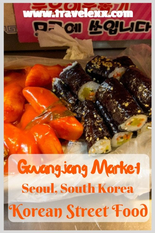 Seoul's Gwangjang Market is an absolute must-visit for any self-respecting foodies. Its bustling lanes are full of food stalls and delicious Korean fare