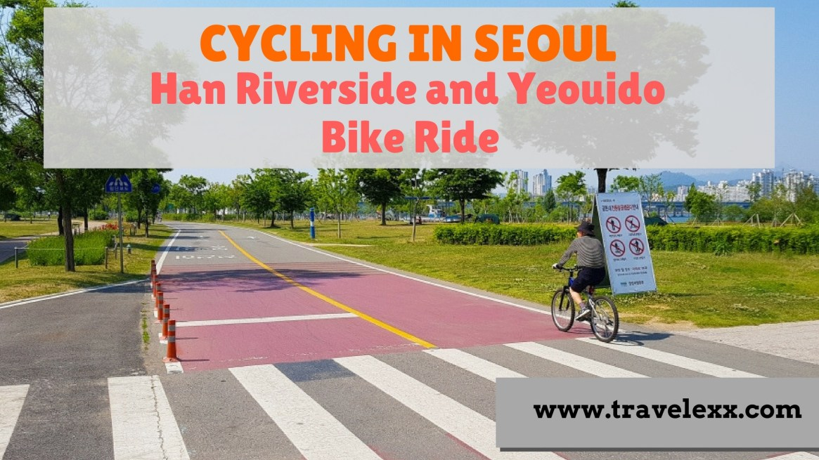 cyclinginseoul