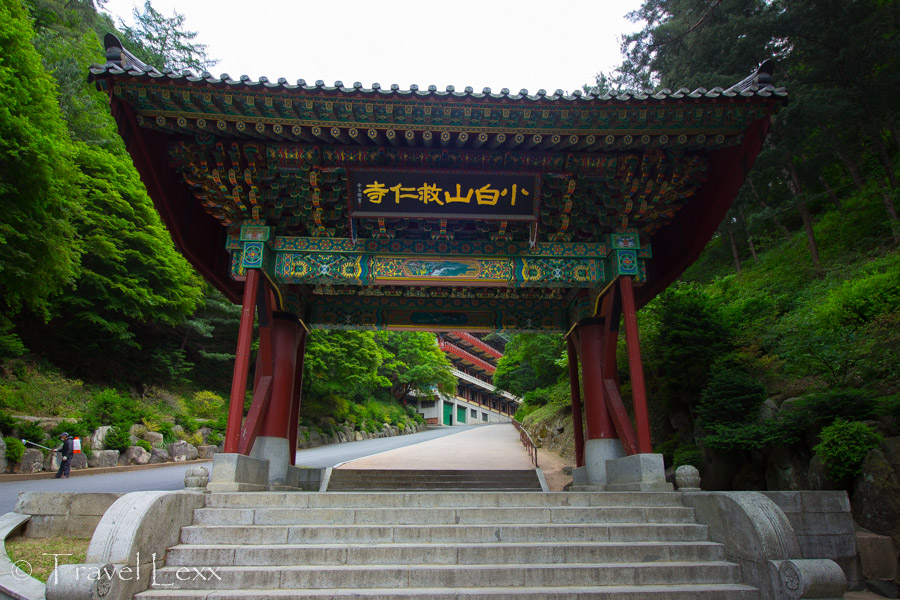 Gate of Non-Duality - Guinsa