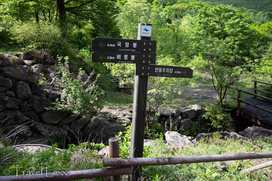 A sign with distance markers in Sobaeksan National Park