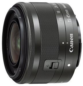 Canon M50 Hack