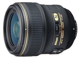 what lenses for Nikon D850