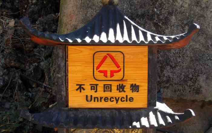 Unrecycle