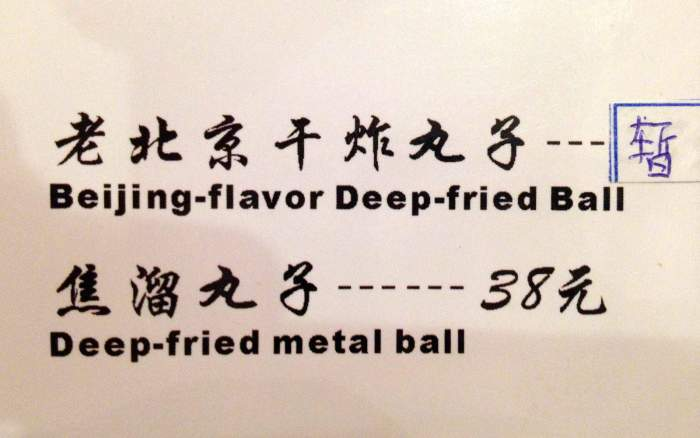 Deep fried metal balls