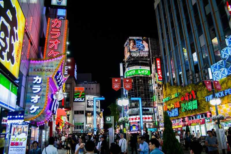 The Ultimate Travel Guide for Tokyo, Japan