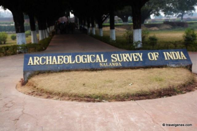 Entrance Nalanda University
