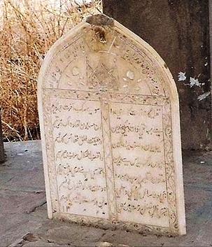Abdul Karim's Grave