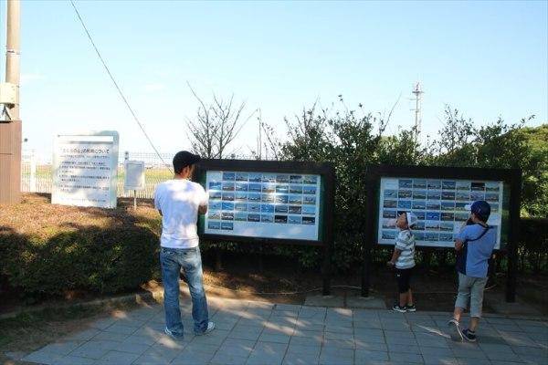 成田市さくらの山公園 離着陸している各航空の説明をする看板