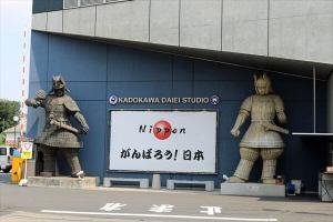 調布 映画 角川大映撮影所