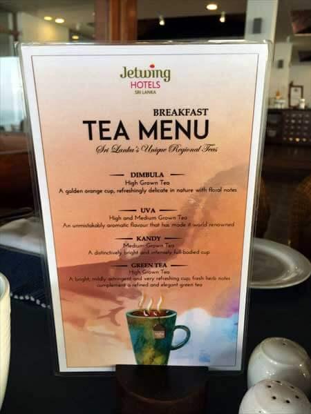 ジェットウィング ライトハウス カルダモン カフェ レストラン ティー・メニュー
